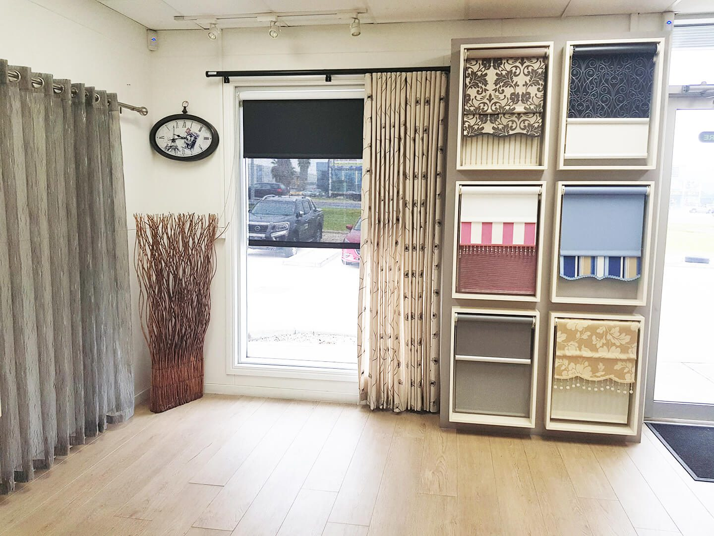 S-fold Curtain